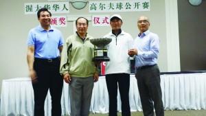 罗照辉大使(左一)、笑言主席(左二)和张瑞文总裁(左四)共同为籍传翔先生(左三)颁发赛事总冠军奖杯(张建运摄)