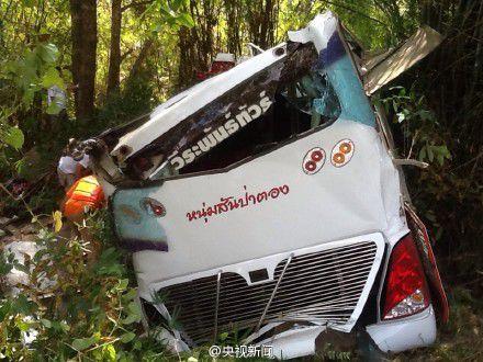 泰国巴士翻车11名马来西亚华人遇难无中国游客