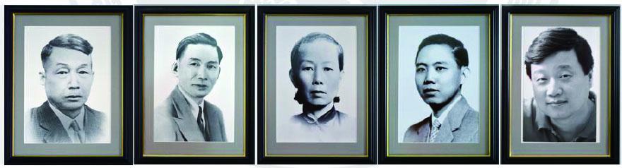图片 3 左起:谭华霜、谭荣光、方氏、谭辅仪、谭奕豪 (谭夏帼珍提供)