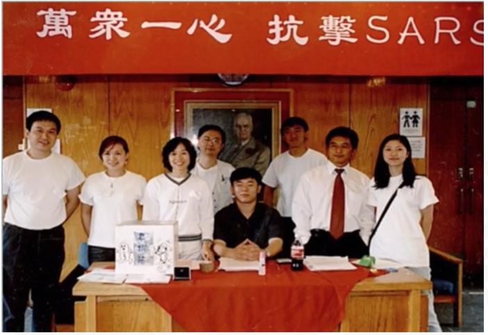 图片 3 2003年抗击非典(SARS)募捐活动(OACCUA提供)