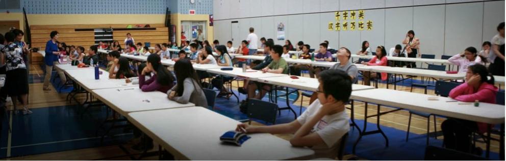"""图片 13 2015年""""千字冲关""""汉字听写比赛现场(OACCUA提供)"""