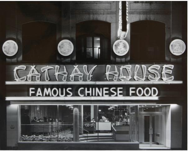 图片 7 阿尔伯特街228号1946年新开张的国泰酒楼(周强安提供)