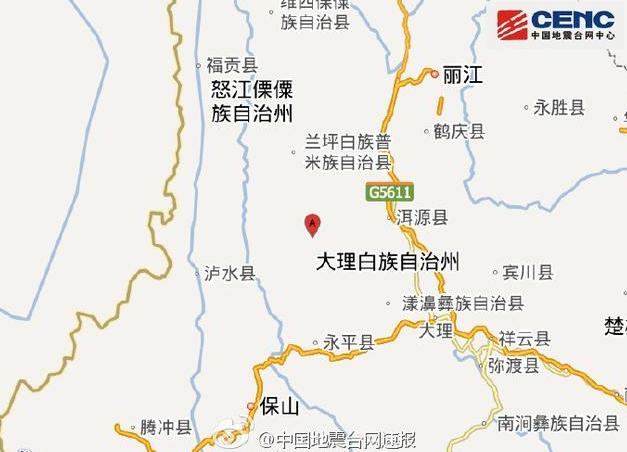 云南大理深夜接连发生5次地震 最大震级5级