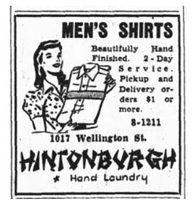 图片 5 1946年辛顿堡手工洗衣店在《渥太华新闻报》上刊登的广告