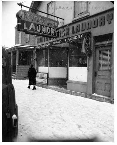 图片 7 何记洗衣店(渥太华市档案馆提供) Hintionburgh Chinese Laundry, December 29, 1955 City of Ottawa Archives/MG393/CA036115/Newton