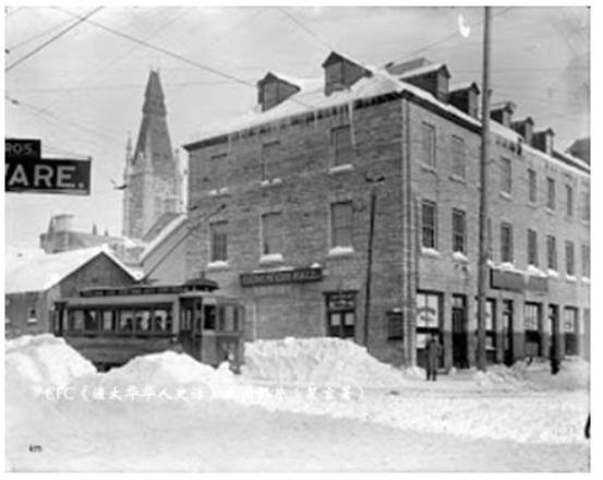 """图片 2 1890年代的""""自治领大厅酒店(Dominion Hall hotel)"""" (来源:加拿大国家图书档案馆)"""