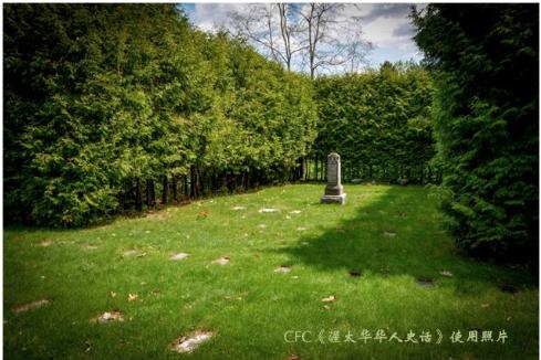图片 1 比奇伍德墓园华人区福荫园(笑言摄于2015年5月12日)