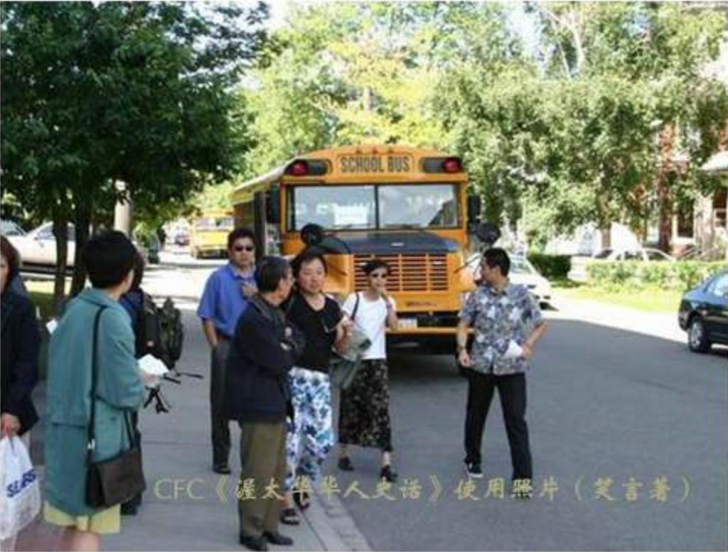 图片 3 黄兴中竞选团队安排校车接送选民(来源:CFC中文网)