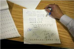 图片 5 李乃斌、王永智、傅子良等5位监票人在2004年竞选结果上签字(张瑞文摄影提供)