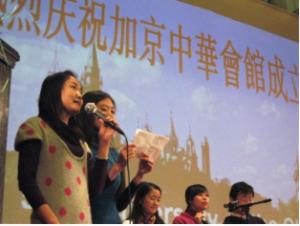 图片 8 中华会馆成立50周年大庆(薛金生提供)