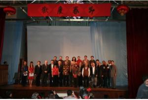 图片 11 2008鼠年春节晚会(薛金生提供)