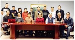 图片 18 中华会馆第29届理事会(薛金生提供)