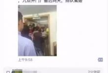 上海离婚买房者挤爆民政局 上午离婚 下午买房(组图)-新华侨报