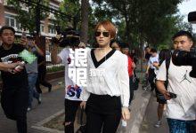 宋喆妻子杨慧出庭 提交丈夫不正当关系证据(组图)-新华侨报