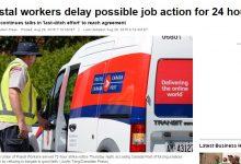 Canada Post罢工新进展:谈判再延长24小时-新华侨报