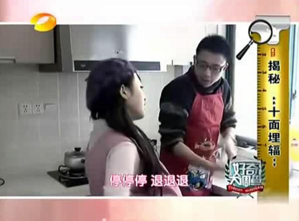 xiang4