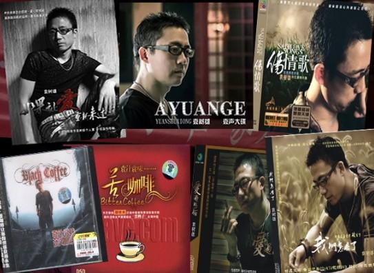 xiang5