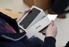 iPhone 7信号门?英特尔版和高通版差异巨大(图)-新华侨报