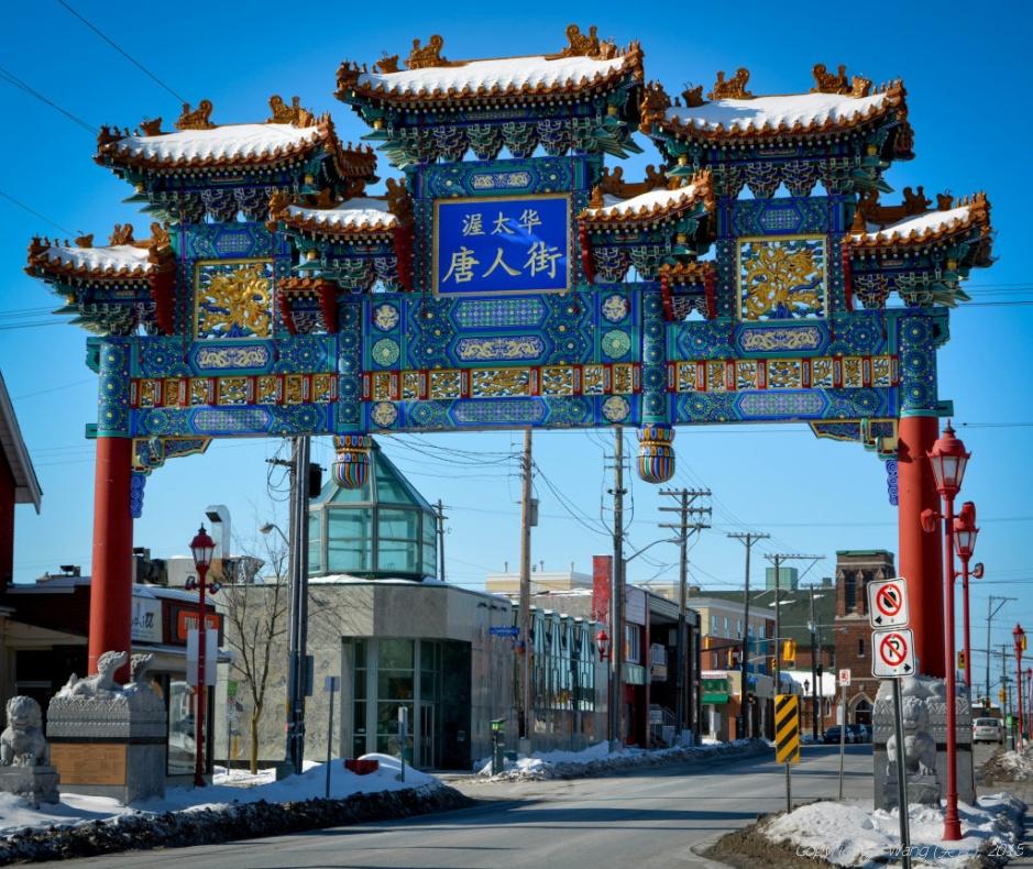 图片 1 气势磅礴的渥太华唐人街牌楼(笑言摄于2015年3月6日)
