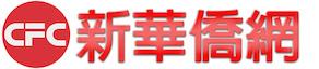 新华侨网-华人新视点