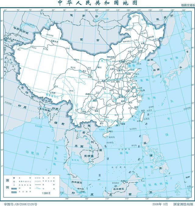 美国人眼里的中国人是什么样的?