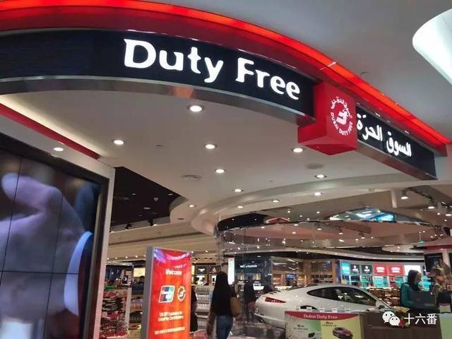 各国机场免税店什么值得买?