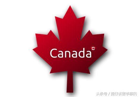在加拿大,雅思成绩可替代担保金?!