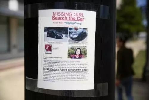 章莹颖失踪地附近的寻人海报。图片来源:新华社